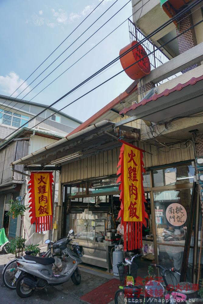 桃城南門雞肉飯-1