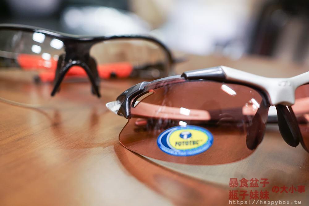 防風眼鏡-1