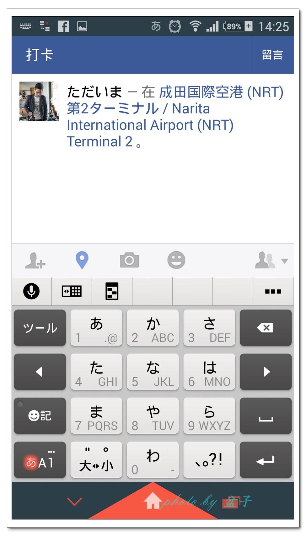 Screenshot_2014-04-29-14-25-28.jpg